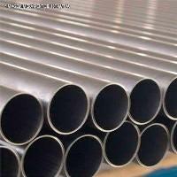 Distribuidoras de Tubo de Aço Carbono